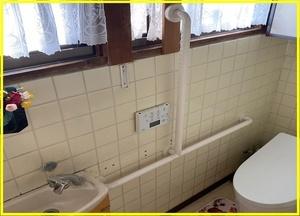 トイレ あと.jpg