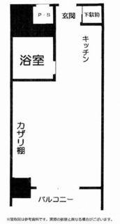 パソナ—ル博多1103号間取図.jpg