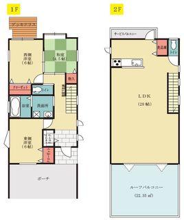 小田の家 間取図.jpg